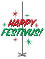On December 15th, an Essay Festivus for the Rest of Us